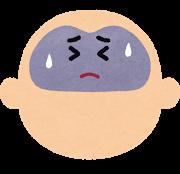 baosinkeishuyou