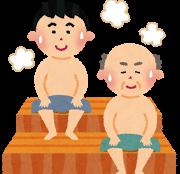 zakotusinkeitu-sauna